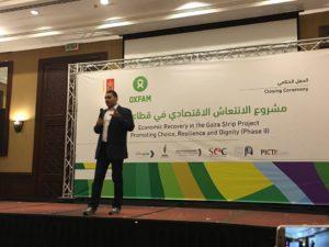 إنتهاء شركات البرمجيات في غزة